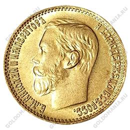 Царские монеты проба 15 копеек 1977 года стоимость