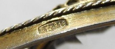 Пробы серебра 916 дорогие монеты ссср цена
