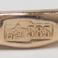 Золото 583а без клейма что значит