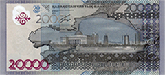 Банкнота 20000 тенге