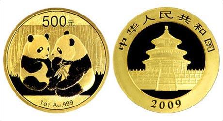 Золотые монеты рб аксессуары для хранения банкнот